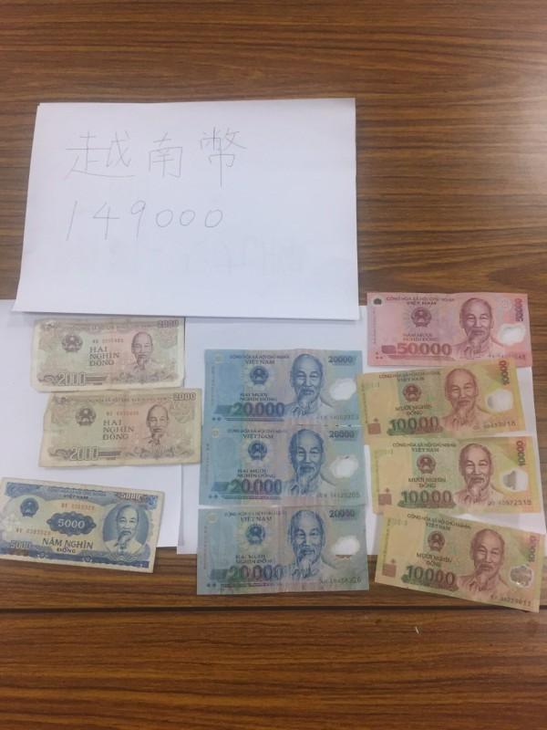 北投警方清查賭資,意外發現149000元越南盾,不過換算新台幣大約才200元。(記者陳恩惠翻攝)