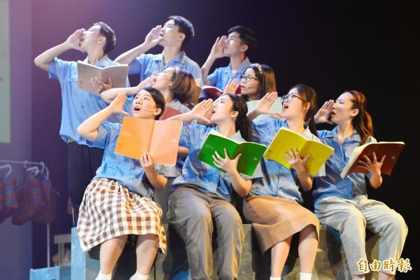 靜宜大學台灣文學系《星條旗下的藍衫夢》台灣文學劇場公演。(記者張軒哲攝)