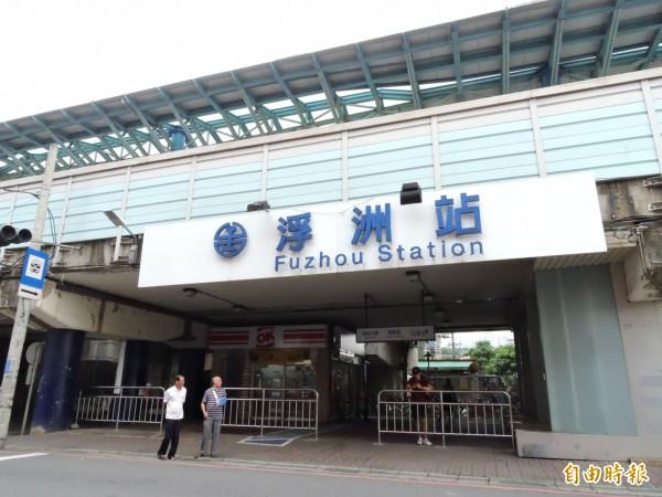 板橋浮洲簡易火車站100年9月啟用。(記者賴筱桐攝)