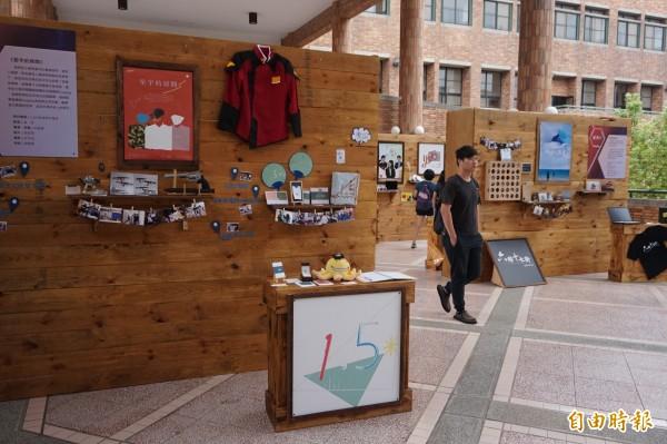 靜宜大學大眾傳播學系第9屆畢展「玖釀」,在校園精彩登場。(記者歐素美攝)