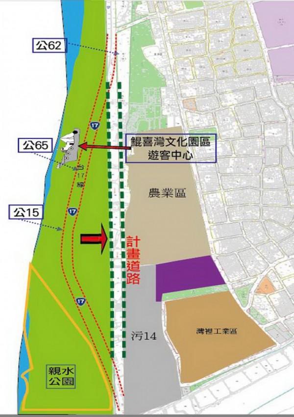 台17線東移,截彎取直後路線圖。(記者蔡文居翻攝)
