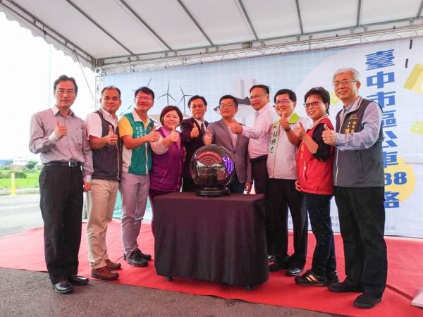 高美濕地假日光觀公車688路舉行通車儀式,將於5月27日正式通車。(台中市交通局提供)