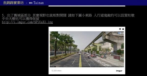 鄉民「weijidai」發揮想像力,PO上台南單軌模擬圖。(擷自批踢踢台南板)