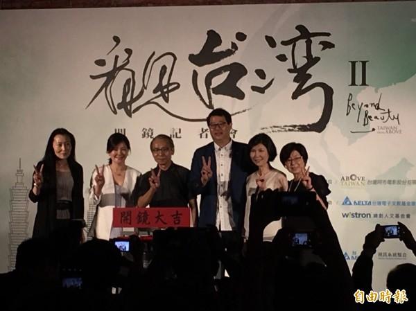 《看見台灣 II》今舉行開鏡儀式。(記者楊綿傑攝)