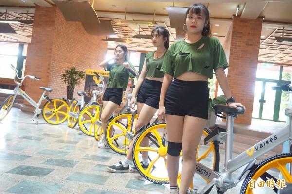 新加坡無站式共享自行車oBike進駐宜蘭後,美國達拉斯的共享自行車V-bikes,也將於下個月以宜蘭縣作為示範區,進駐各鄉鎮投放腳踏車。(記者林敬倫攝)