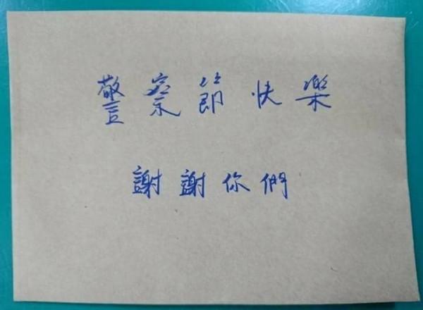 男大生冒雨送到警所的自製感謝卡。(記者許國楨翻攝)