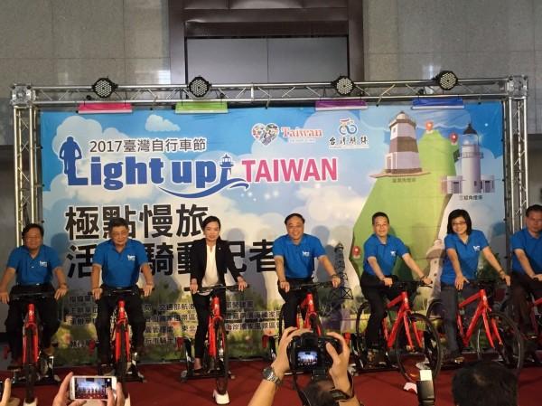 2017自行車節「Light up Taiwan極點慢旅」系列活動將於本月24日登場。(觀光局提供)
