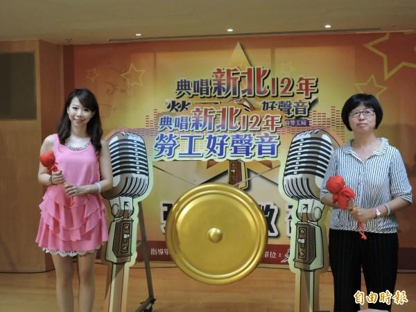 勞工局副局長許秀(右)與實力派唱將甲子慧(左)為勞工之星歌唱大賽啟動起跑儀式。(記者何玉華攝)