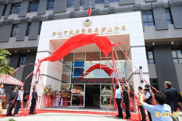 新北市警局汐止分局落成,由市長朱立倫等多人共同揭幕。(記者林嘉東攝)