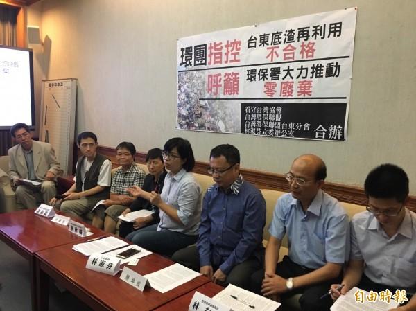 民進黨立委林淑芬陪同環團,指控台東底渣再利用不合格。(記者楊淳卉攝)