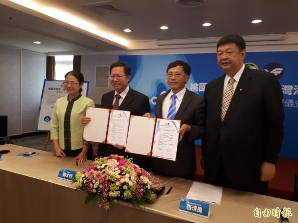桃園市政府與國立台灣海洋大學簽署官學合作意向書。(記者謝武雄攝)