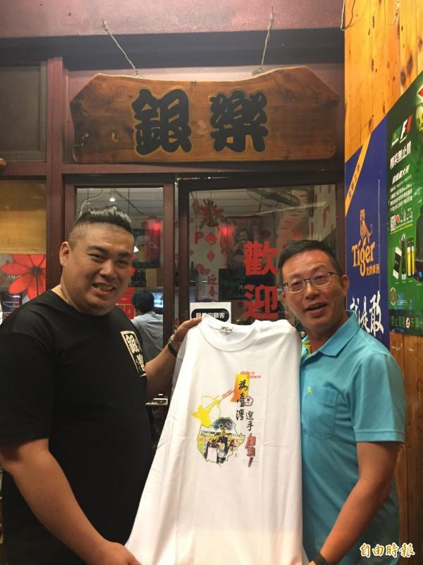 經營日式手作料理的吳清安(左),是康晉源(右)昔日的學生,贊助金城國中射箭隊出國比賽的服裝費用。(記者劉婉君攝)
