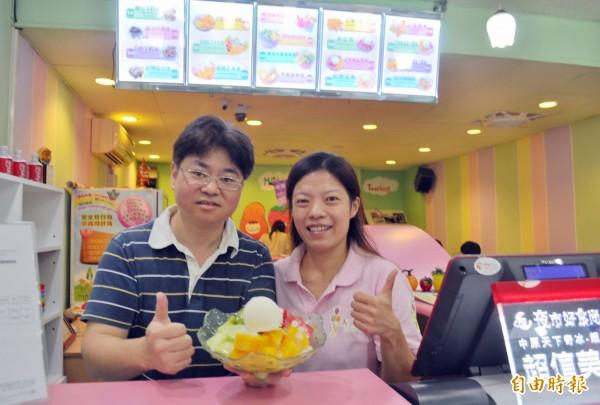 天下奇冰店老闆張又升、黃靜嫻夫妻推薦第一名的人氣冰品「綜合水果撈」。(記者李容萍攝)