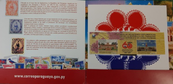 紀念郵摺內頁(圖:中華郵政公司提供)