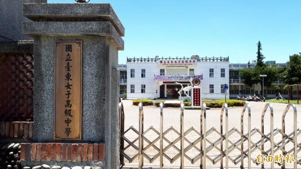 台東縣高中職免試入學分發僅台東女中滿招。(記者黃明堂攝)