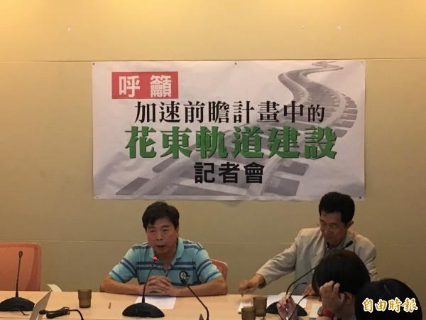 台灣環境保護聯盟呼籲,前瞻計劃應加速花東軌道建設。(記者鄭鴻達攝)