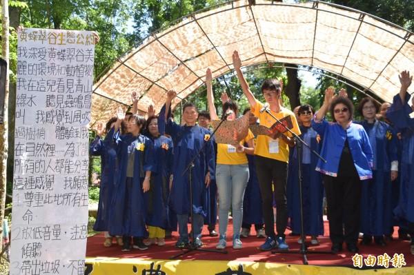 黃蝶祭青年志工與主祭團官員帶頭宣示「黃蝶翠谷生態公約」。(記者蘇福男攝)