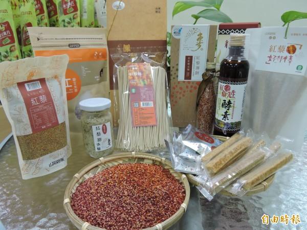 紅藜產品夯,縣農會計畫設紅藜加工廠。(記者張存薇攝)