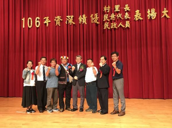 台東多位村里長、民代及公職人員獲內政部表揚。(民政處提供)