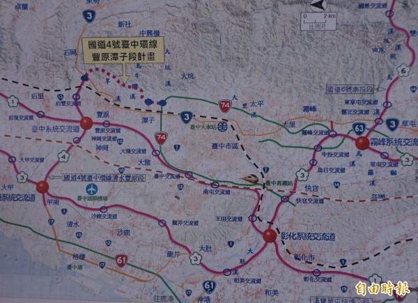 國道4號豐原潭子段工程路線圖。(記者歐素美攝)