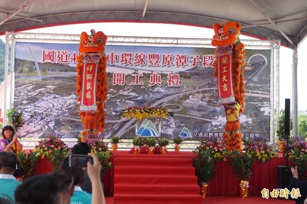 國道4號豐原潭子段工程動工,現場表演祥獅獻瑞。(記者歐素美攝)
