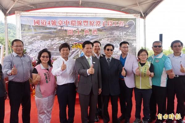 國道4號豐原潭子段工程動工,台中市長林佳龍及地方民代都說「讚」。(記者歐素美攝)