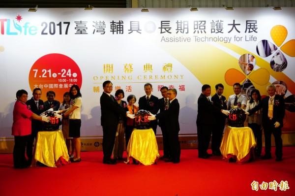台灣輔具暨長期照護大展21日開幕。(記者何宗翰攝)