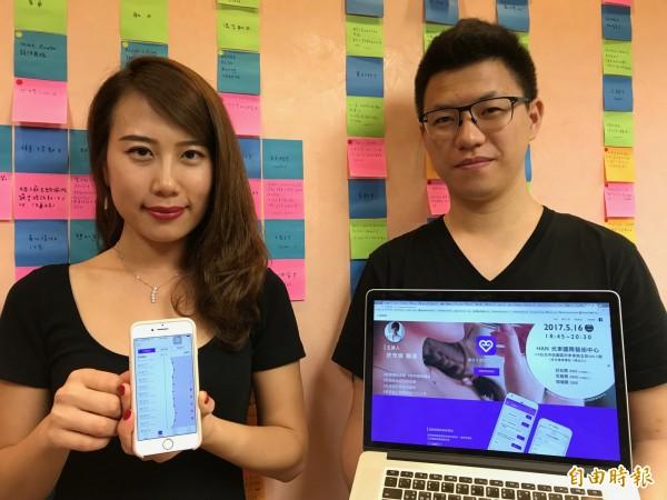 左為小暖健康創辦人兼執行長黃欣宜(左)與小暖健康共同創辦人董冠麟(右)(記者陳炳宏攝)