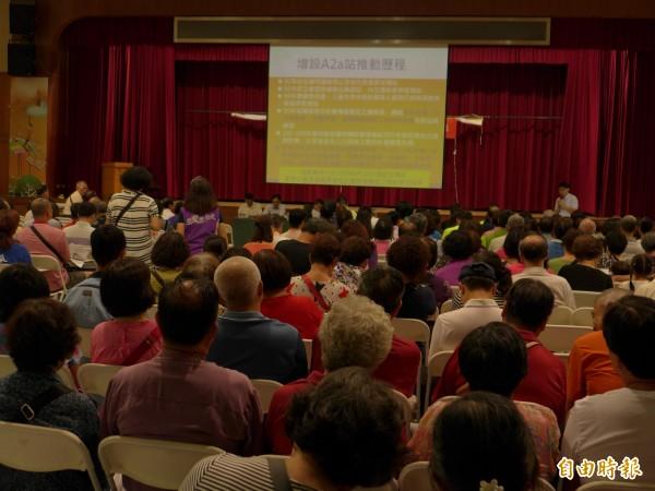 新北市議員李翁月娥邀集捷運局在二重國小召開A2a站增設說明會 。(記者李雅雯攝)