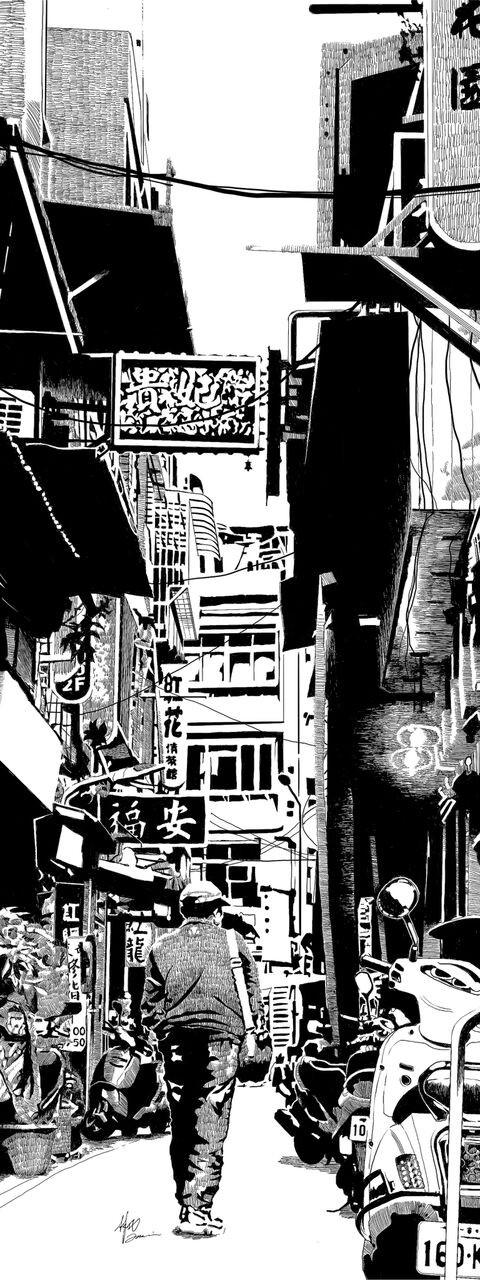 林北的畫作「鼠的視角」,因為老鼠是色盲,所以華西街阿公店儘管燈紅酒綠,在老鼠眼中卻是一片黑白。(林北提供)
