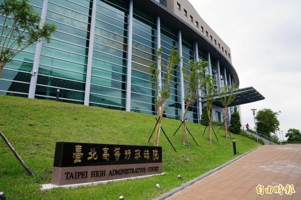 後龍鎮公所私修國有林地設施遭罰,提告被台北高等行政法院駁回。(記者黃欣柏攝)