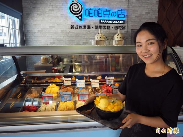 一人份的芒果火鍋冰以芒果雪花冰為底,鋪上滿滿芒果果肉,加上不斷冒煙,噱頭十足,是店家最近主打商品。(記者陳昀攝)
