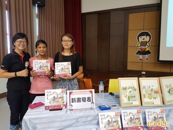 家扶青年黃雅玲(右)從小愛畫畫,立志想做一輩子的事,今年出版第一本新作,今天由媽媽(中)陪同與家扶學子分享圓夢過程,鼓勵大家勇敢追夢。(記者王涵平攝)