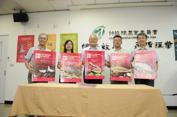農委會特生中心和林務局歷時2年完成台灣所有陸域脊椎動物5個類群共617種動物的受脅狀態評估與紅皮書名錄的出版。(圖由特生中心提供)