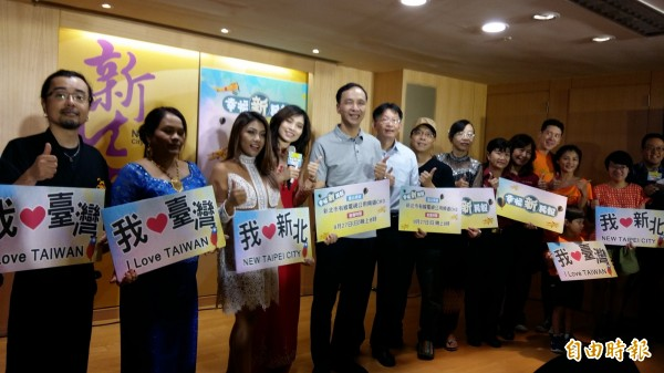 新北市政府製播「幸福新民報」節目,笌4季將於8月27日開播。(記者賴筱桐攝)