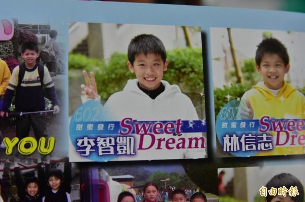 在世大運競技體操鞍馬項目奪下金牌的李智凱,國小畢業時青澀模樣。(記者張議晨攝)