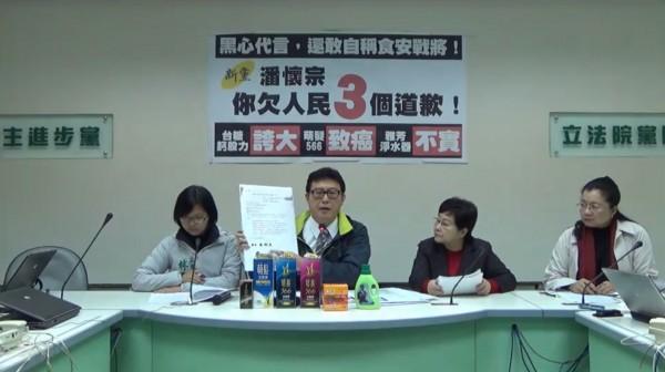 姚文智在立委選舉期間開記者會,指控潘懷宗黑心代言3產品。(記者黃捷翻攝自臉書「姚文智翻台北」)