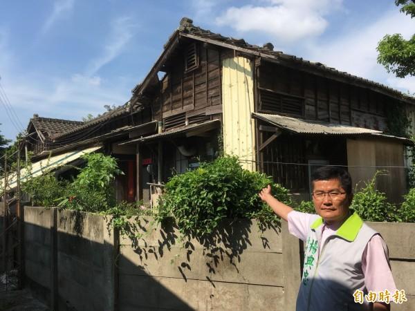 梧棲永寧國小日式宿舍 通過「歷史建築」審議