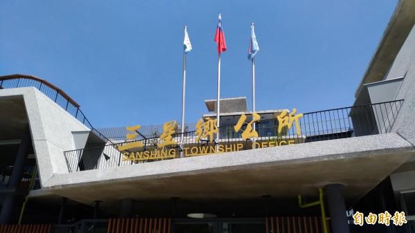 三星鄉公所正確英文譯名「Sanshing」。(記者張議晨攝)