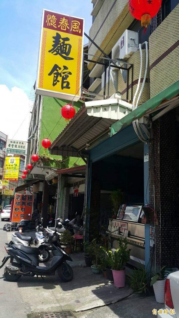 憶春風麵館在文化街上,附近美食雲集。(記者洪臣宏攝)