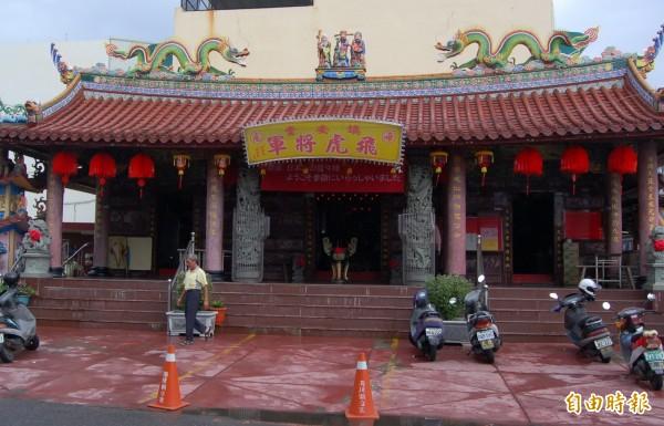 地方信眾於1970年建廟奉祀飛虎將軍,取名鎮安堂。(記者蔡文居攝)