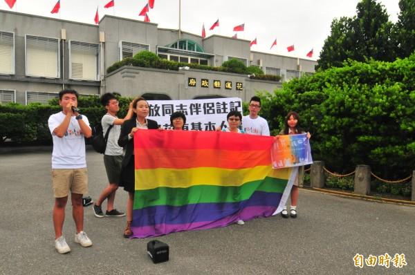 主辦今年花東彩虹嘉年華的同志團體,今天到花蓮縣府門口呼口號表達訴求,還引來花蓮警方到場「站崗」關切。(記者花孟璟攝)
