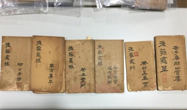 國立台灣文學館獲贈前台南市文獻委員黃典權珍藏的《後蘇龕草》手稿。(記者劉婉君翻攝)