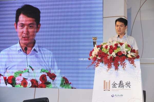 林于凱在金鼎獎頒獎典禮提出對公門建言。(林于凱提供)