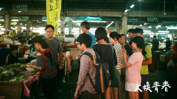 《交換青春》劇照。(台南市政府提供)