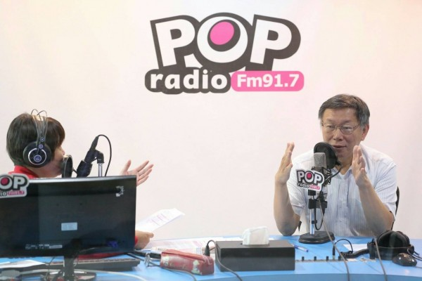 台北市長柯文哲中午接受廣播節目專訪時表示,大巨蛋完工沒有時間表。(圖由台北市政府提供)
