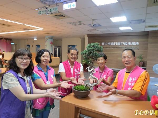 中市烏日戶所提供多元志工服務,有園藝志工提供貴貴的盆栽供洽公民眾欣賞。(記者蘇金鳳攝)