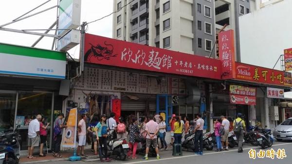 花蓮市區美食街一級戰區的民國路上,有間無論何時人都超多的「欣欣麵館」。(記者王錦義攝)