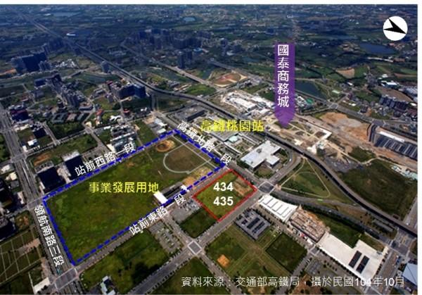 高鐵桃園車站特定區青昇段434、435地號將興建全台最大的IKEA。(高鐵局提供)