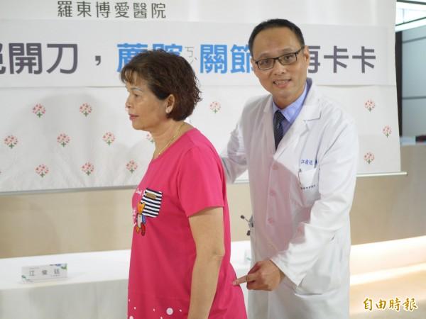 醫師江俊廷表示,薦髂關節引起的疼痛以發生在臀部中間為主。(記者簡惠茹攝)